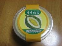 Fukuroku_055