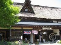 Takayama_007
